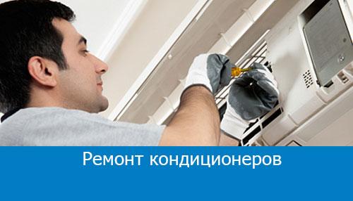 climatbud-service.com.ua